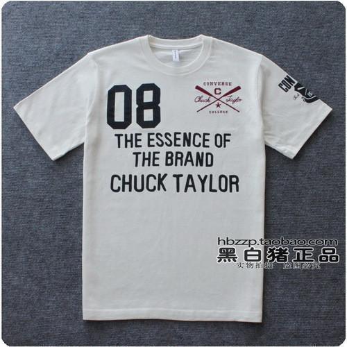 Спортивная футболка OTHER 123456 CONS Стандартный Воротник-стойка 100 Влагопоглощающие Рисунок