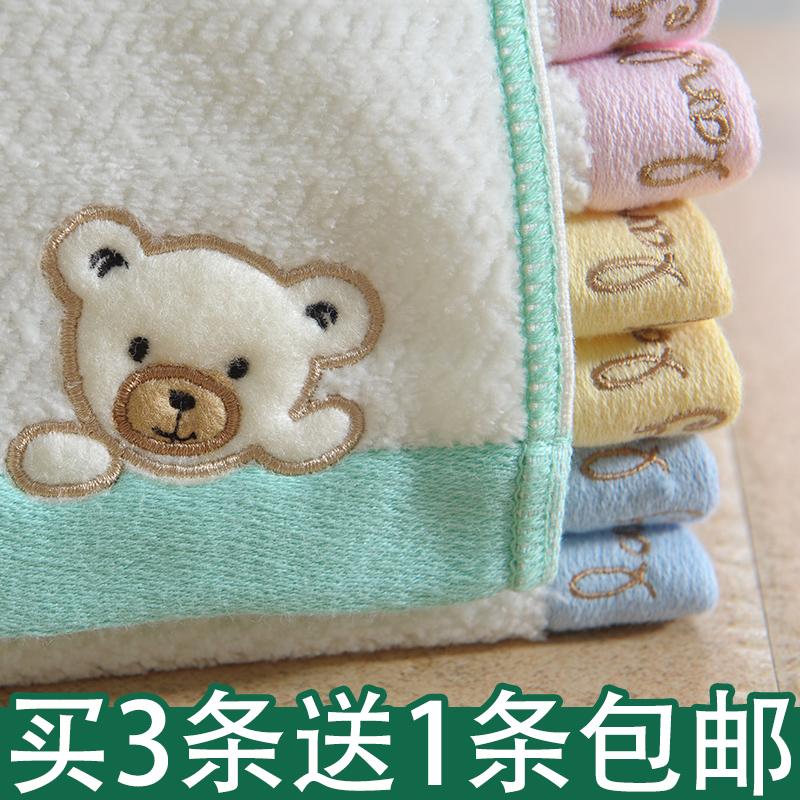 进口 澳洲精梳棉纯棉毛巾 SERIE BEAR 儿童小熊可爱方巾面巾 C125