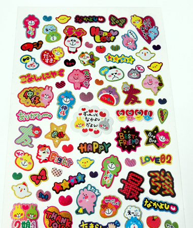 'Factory direct' export stickers stickers for children in Japan and Korea journal laser cartoon stickers stickers (Color classification:Sending random)