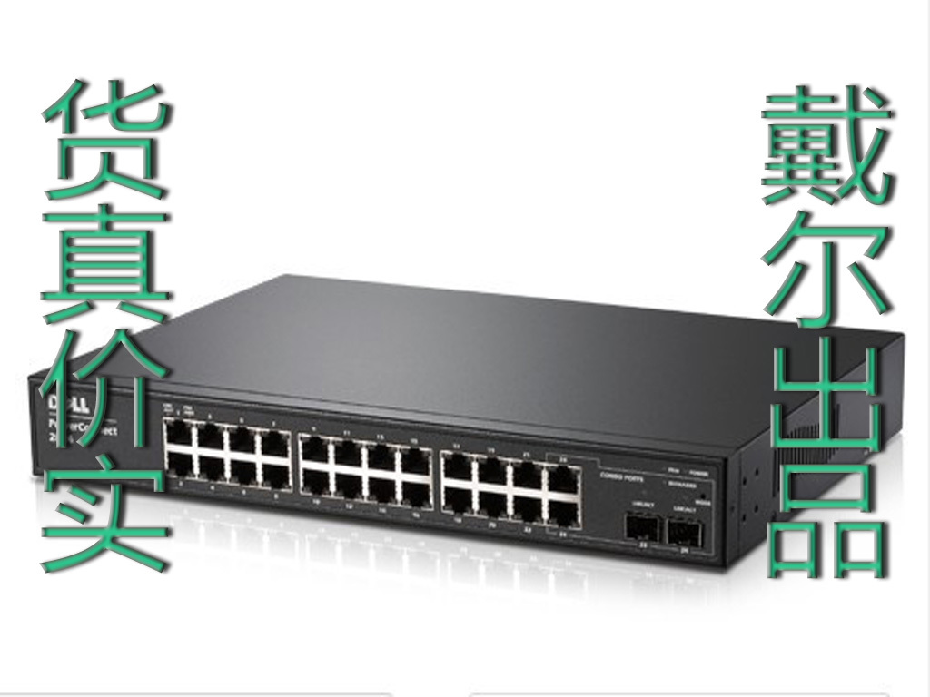 Коммутатор Dell PowerConnect 3524 24 3YNBD 24 портов 10M, 100M, 1000M
