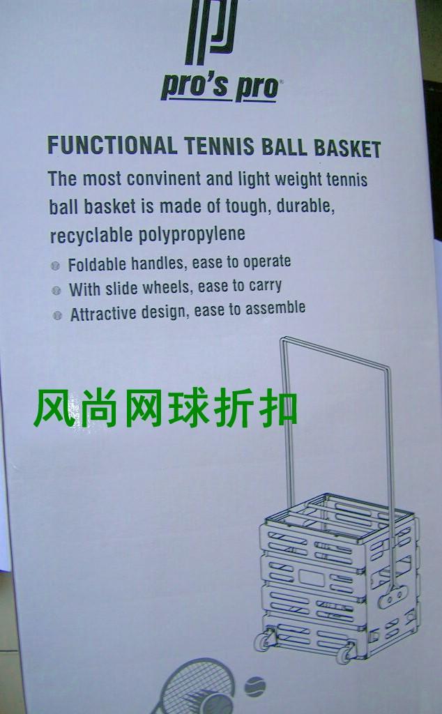 корзина для теннисных мячей Подлинной высокой пластиковые теннисный мяч теннис шар Корзина Корзина забрать мяч Корзина Корзина мяч поле автоматически ПВХ