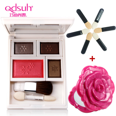 Qiao Di Shanghui Cube 3 + 1 electric eye shadow makeup palette makeup blush beginners dating white-collar commuters will enter
