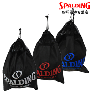 Genuine Bethlehem small basketball basketball Spalding Basketball bag specials