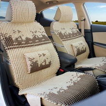 Summer car seat cushion