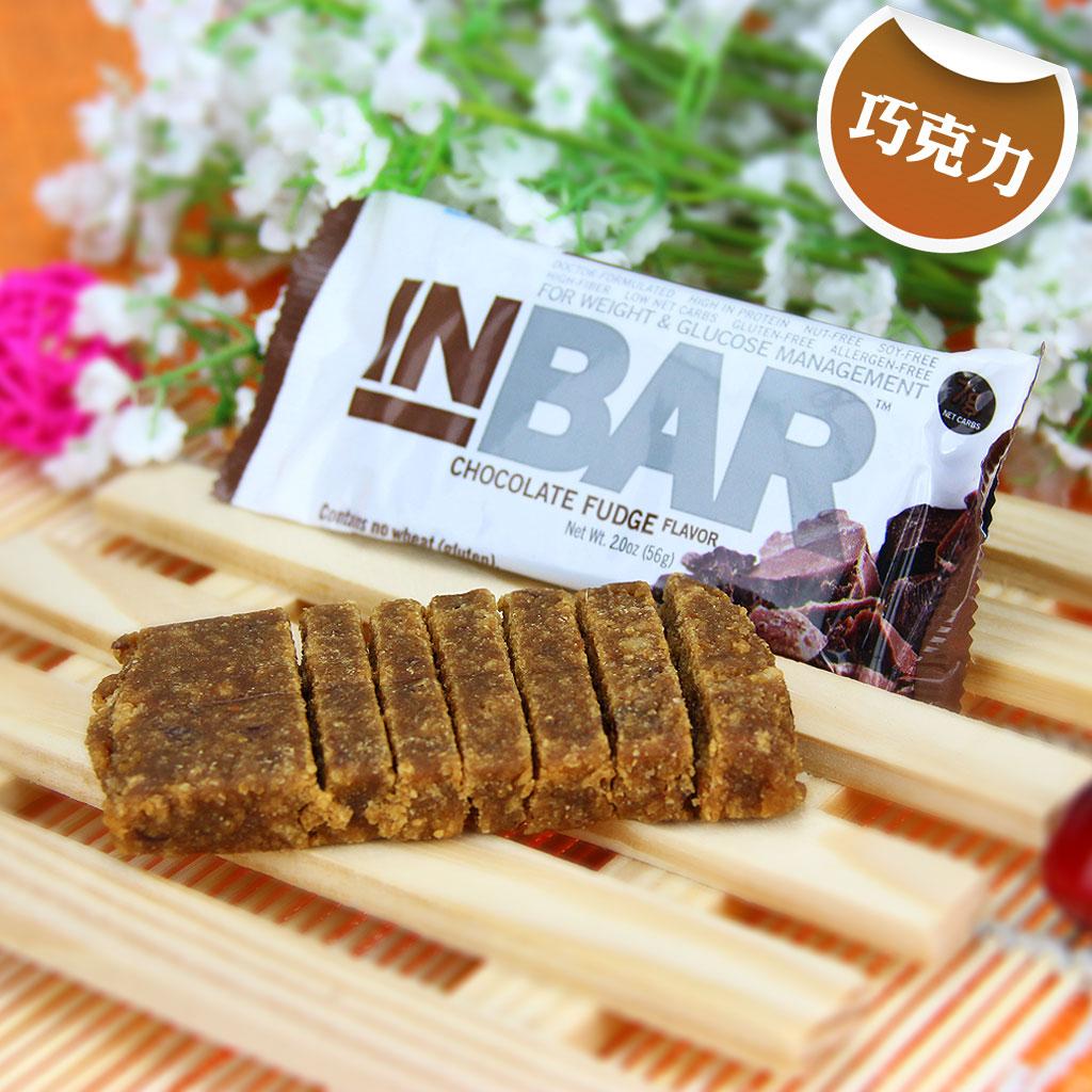 美国进口 原装inbar营养棒蛋白棒 纯天然全素食代餐棒