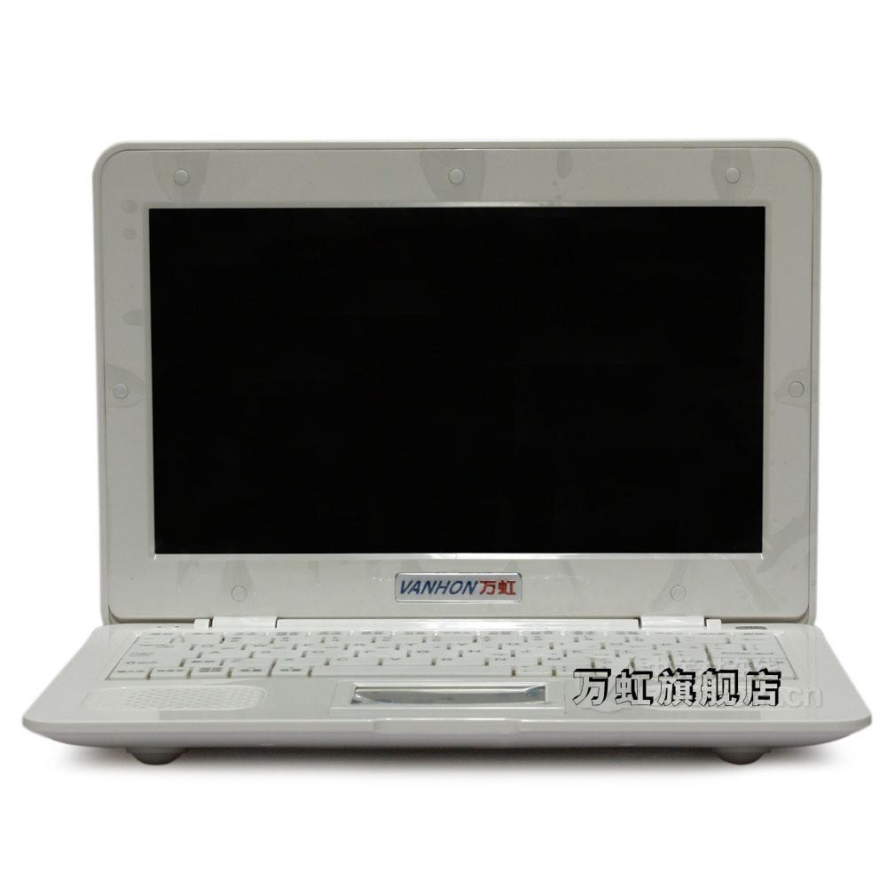 万虹_万虹学习电脑 p60 学习机 正品行货 全国联保 包邮