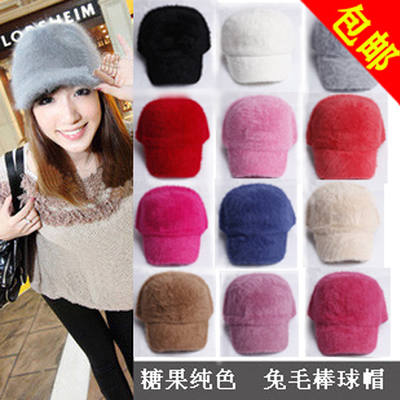 Candy-colored solid warm winter rabbit fur hat baseball winter days, Ms. Korean tidal lovely fashion cap