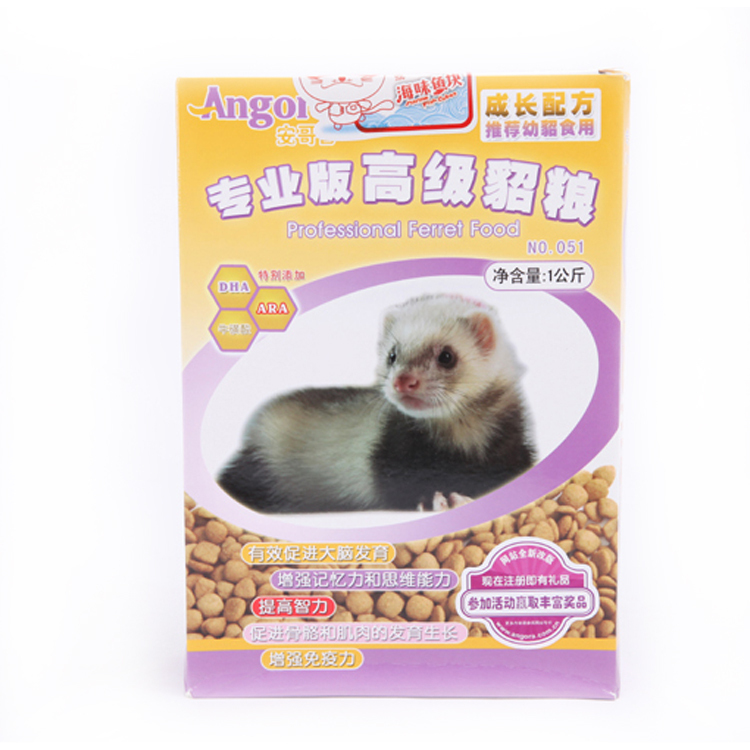 An Gelu Pet Ferret food snack food trace elements in juvenile ferret Marten dedicated high-grain feed 1kg