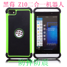 Blackberry z10 following from z10 drop shock phone sets z10 protective case z10 shell