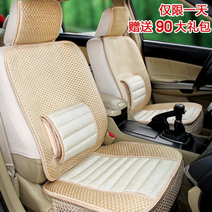 Imperial treasure summer new car seat car seat pad ice pad of  four seasons, GM Accessories