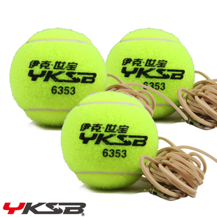 Iraqi YKSB6353 extra long Pijin training Tennis 3 Pack buy 4 bags of mail