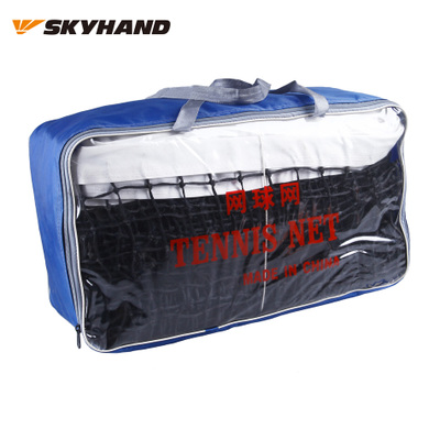 14 new authentic skyhand tennis net simple and convenient