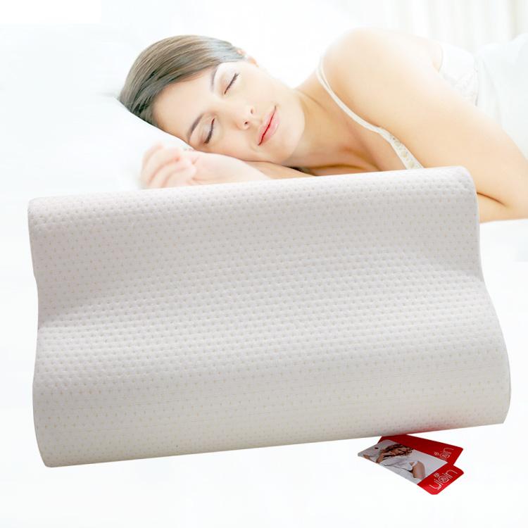 伊沁 保健护颈太空记忆枕 含枕套