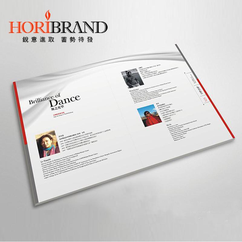 公司企业产品画册宣传册杂志封面书籍装帧排版制作设计印刷代做图片