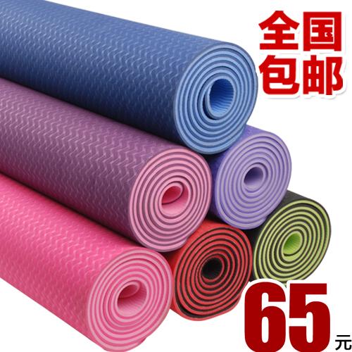 出口正品 加长 TPE环保瑜伽垫6mm防滑瑜珈垫健身垫瑜伽毯包邮特价