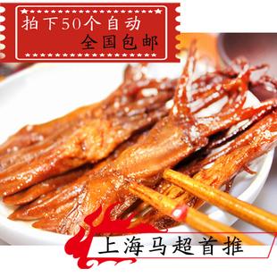 首页-YD精品小吃上海马超零食店-淘宝网
