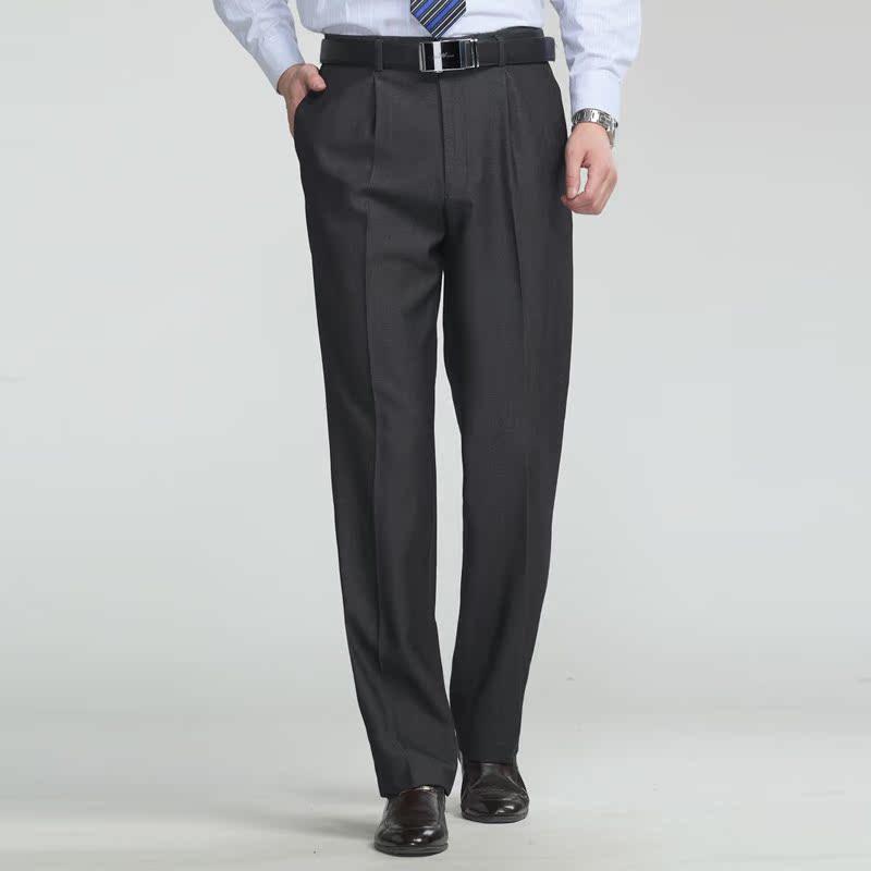 Классические брюки Joeone Joeone
