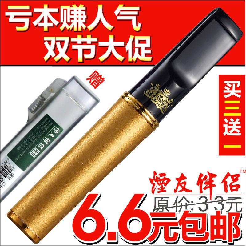 【抢牛品】烟友伴侣烟嘴 可清洗型 循环过滤烟嘴 金色 热卖