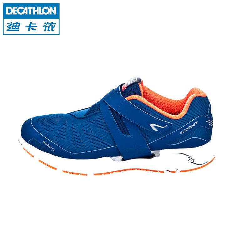 decathlon sneakers