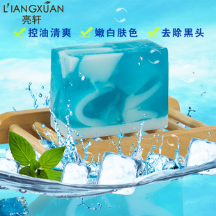 Liang Hin summer cool Mint pure natural essential oil SOAP-handmade soap acne oil control wash SOAP cleanser to black