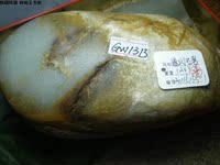 和田玉 和田白玉籽料1.2公斤 黄皮