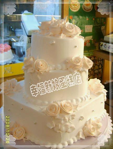A358北京婚礼蛋糕*生日蛋糕*庆典蛋糕**订购电话13161178262