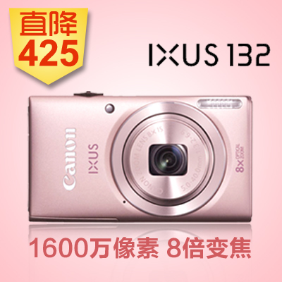 Canon / Canon IXUS 132 Digital Camera 16 million pixels 8x zoom slim and stylish card machine