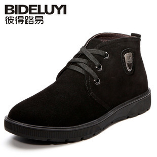 Clearance winter thick warm high fashion casual shoes men's sole Korean high men's casual shoes men shoes boots