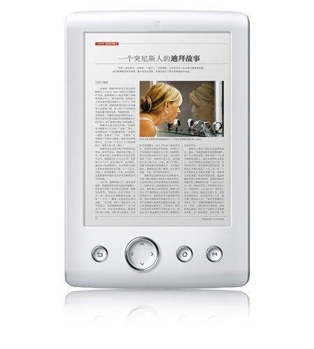 Планшет Smartdevices  R7SmartQ R7