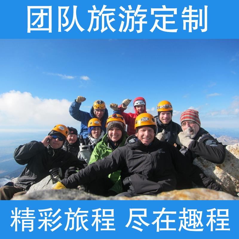 临安二日/大明山/激情登山滑雪游/冬季热门旅游线路/独立成团线路