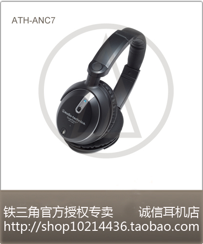 Наушники Audio Technica ATH Audio Technica / Iron Triangle