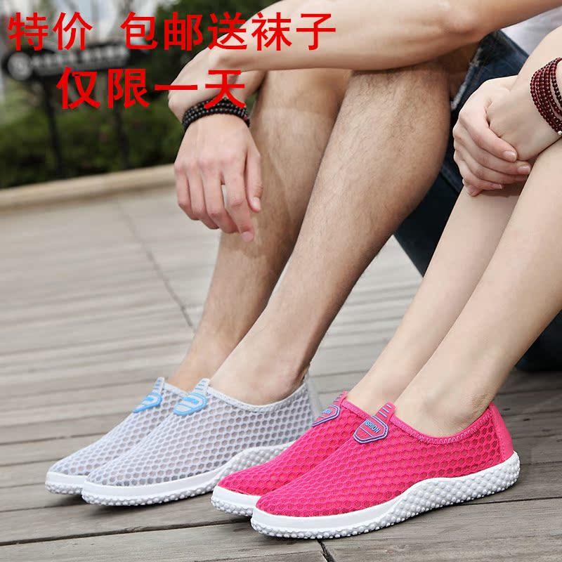 夏季户外登山鞋男女徒步鞋轻便透气网面情侣鞋防滑耐磨运动旅游鞋