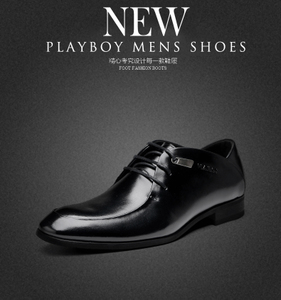 Dandy business dress shoes male pop air leather mens shoes increased wedding shoes