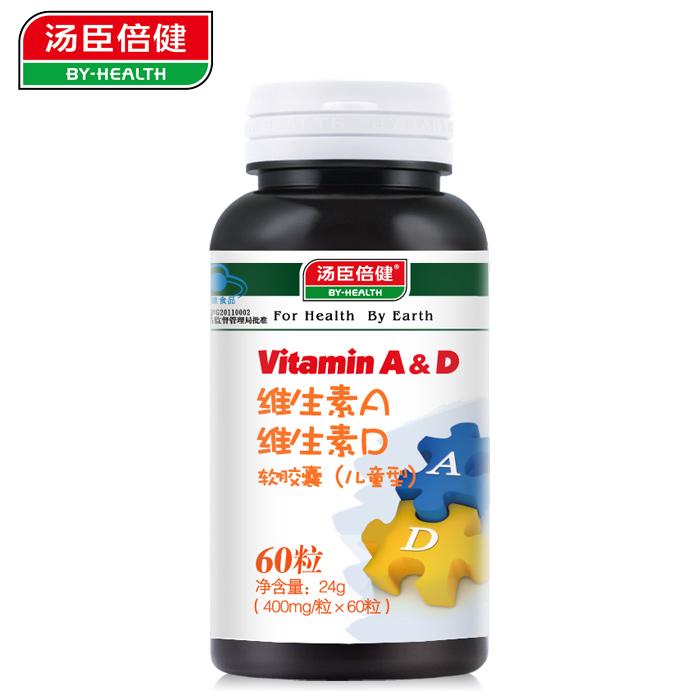 Vitamina d Para Ninos Vitaminas Para ni os a d