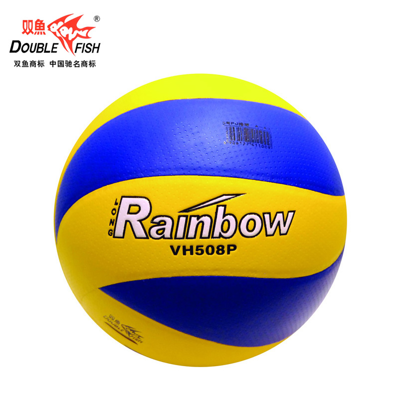 PISCES VH508P CHANGHONG volleyball soft volleyball ball movement for students in senior high school entrance examination direct selling authentic