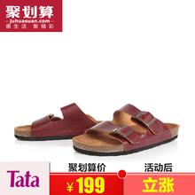 【聚】TATA/他她牛皮002-2BT4夏季男拖鞋 2014年图片