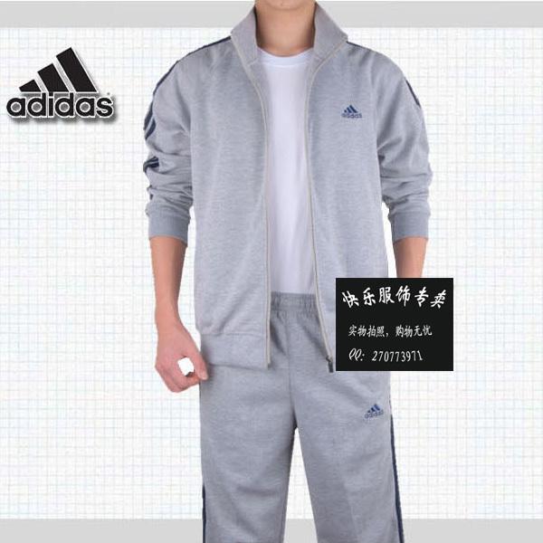 Спортивная толстовка Happy apparel 22548 # Для мужчин Кардиган 100 Для спорта и отдыха