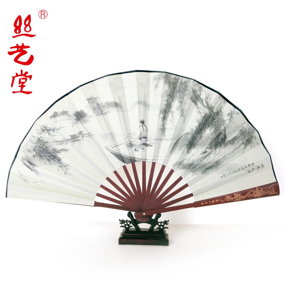 丝艺堂扇子 一尺男扇 中国风男士礼品折扇 丝绸面扇子 新增珠光款