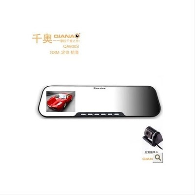 Dual Lens tachograph HD Night Vision wide-angle rearview mirror intelligent burglar GPS locator tracker