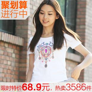 T恤女短袖2012新款春装女装民族风手工钉珠修身T恤-优雅白色