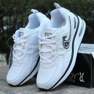 """怎么才能知道慢跑鞋是合适自己的 推荐几款""""软底慢跑鞋"""" - 涛涛淘宝 - 涛涛淘淘"""