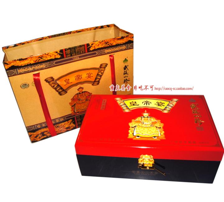 7折包邮 武陵山珍皇帝宴 野山菌速食山珍礼品 含汤料 重庆特产