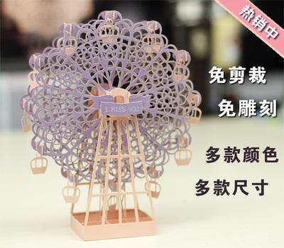 diy手工制作纸雕齿轮之心创意个性送男女生日礼物图片