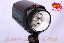 Golden eagle photography lights Digital flash small and exquisite JY - 180 Little overlord indoor flash