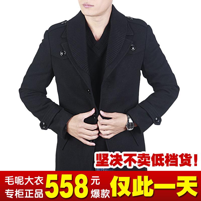 Пальто мужское Men Шерстяная ткань для пальто Отложной воротник