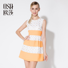 OSA Ou Sha 2014 Summer Dress New Model Chiffon Sleeveless and a Pencil Skirt Skirts High Waist SL410176