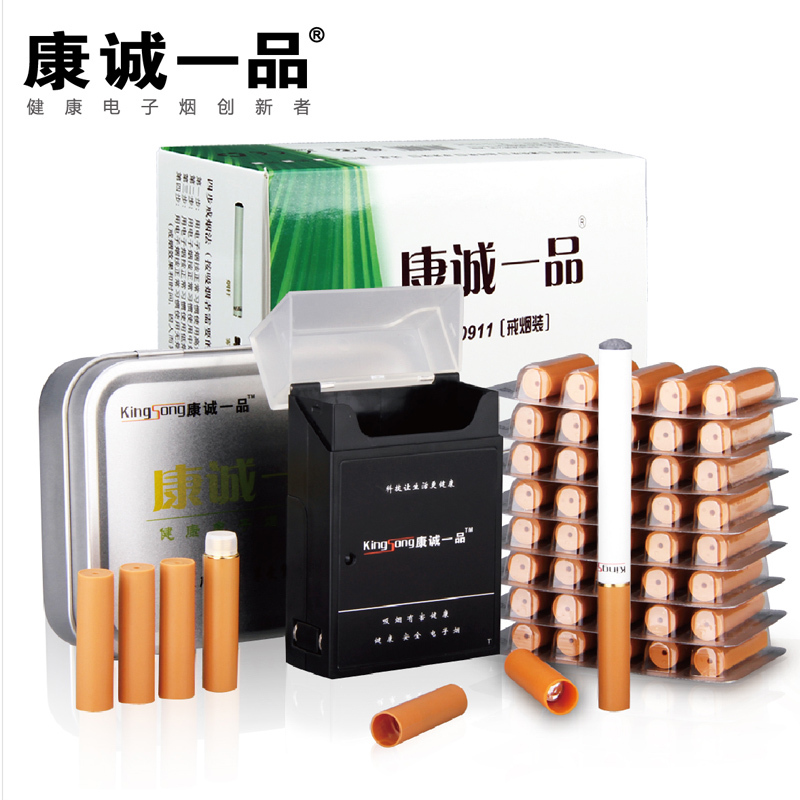 E-mail Yasuzane electronic cigarette authentic health smoking cessation products are the most effective set of dual atomizer 45 cartridge