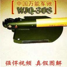 Саперная лопата China universal