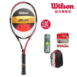 [50 percent free] Wilson/nCode BLX Six.One Team tennis racket genuine T7004