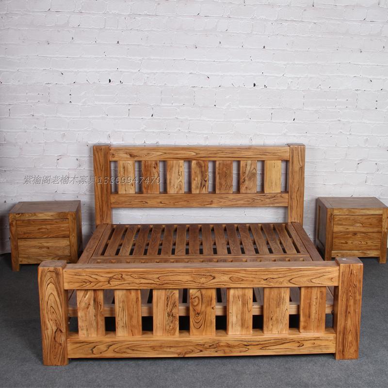 老榆木家具 老榆木床 实木双人床 当代韩式大料床 特价包邮